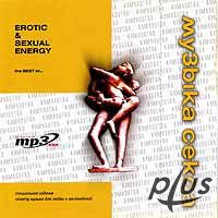 disk-seks-muzika